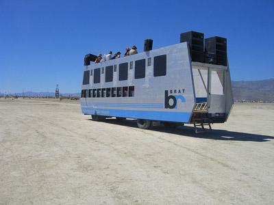 Burning Man 2010 Mutant Vehicle 8
